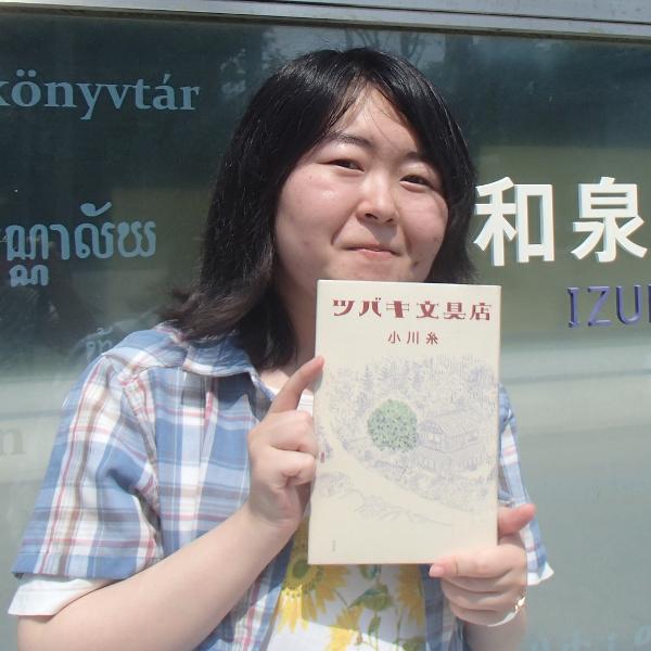 【Book Recommend】『ツバキ文具店』&『ボールのようなことば。』藤井夏海さん